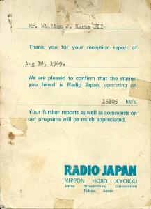 R_Japan_Yamata_19690819_15105_b