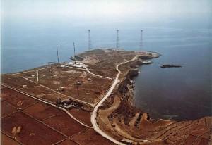 Cyclops transmitter site